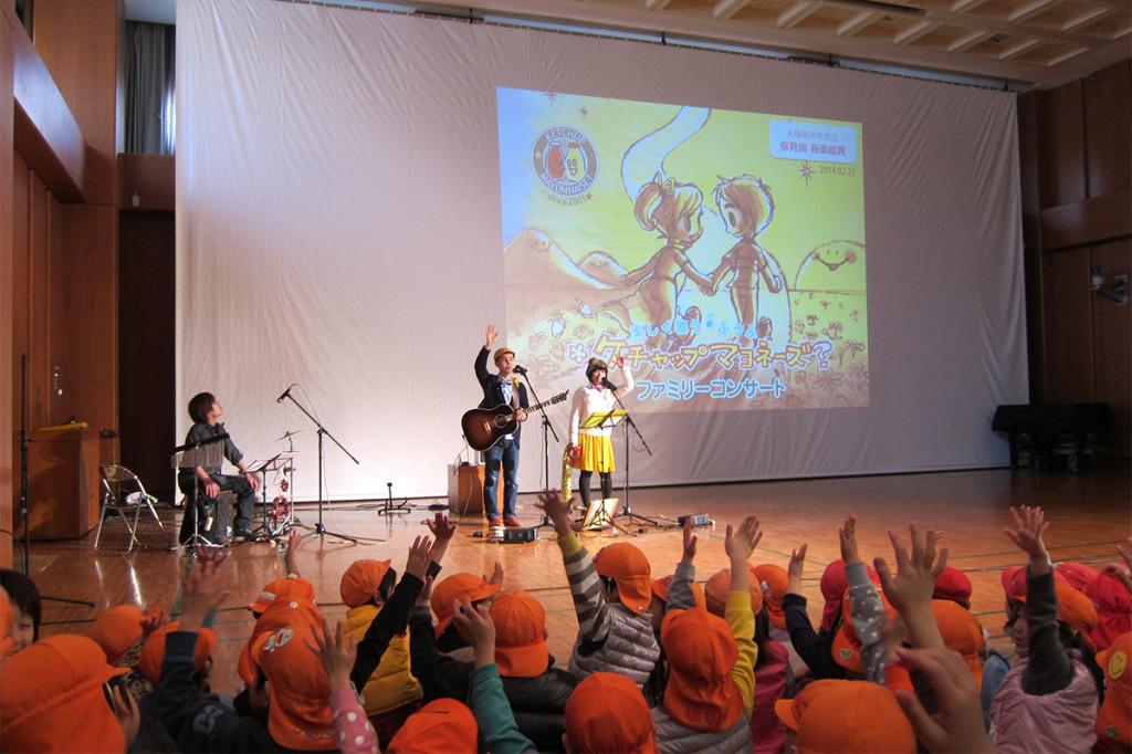 2014_0221PM_大阪府茨木市・保育園コンサート